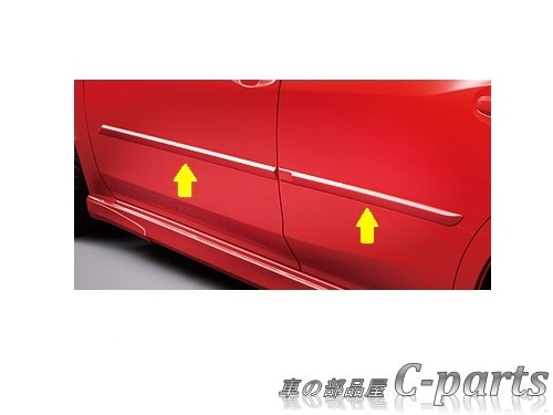 【純正】SUBARU IMPREZA SPORT スバル インプレッサスポーツ【GT6 GT7】  ボディサイドモールディング【ダークグレー・メタリック】[J1017VA600EN]