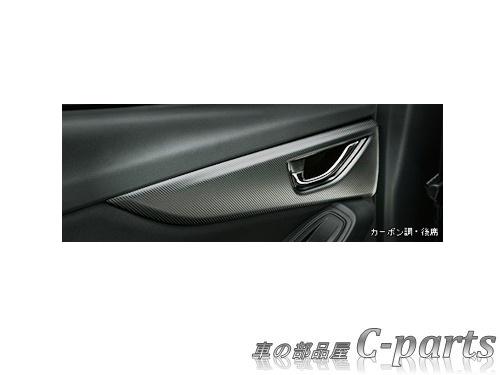 【純正】SUBARU IMPREZA SPORT スバル インプレッサスポーツ【GT6 GT7】  カーボン調パネル(リヤドア左右)[J1317FL212]