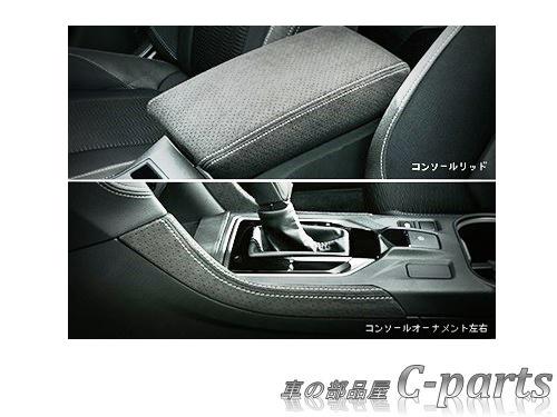 【純正】SUBARU IMPREZA SPORT スバル インプレッサスポーツ【GT6 GT7】  インテリアパッケージ(ウルトラスエード)[J1317FL000]