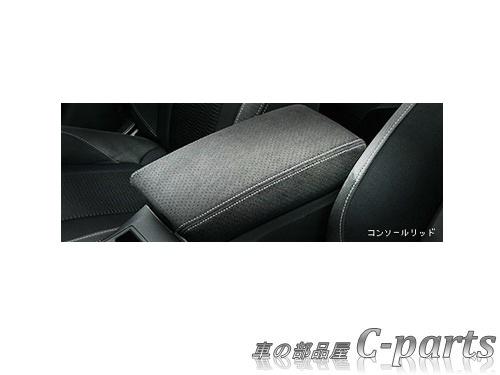 【純正】SUBARU IMPREZA SPORT スバル インプレッサスポーツ【GT6 GT7】  コンソールリッド(ウルトラスエード)[J1317FL020]