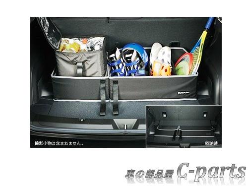【純正】SUBARU IMPREZA SPORT スバル インプレッサスポーツ【GT6 GT7】  カーゴボックス[J1317FL400]