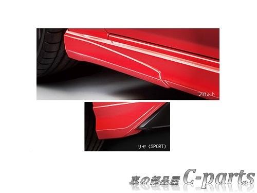 【純正】SUBARU IMPREZA SPORT スバル インプレッサスポーツ【GT6 GT7】  エアロスプラッシュ(SPORT)【クリスタルブラック・シリカ】[J1017FL600V2]