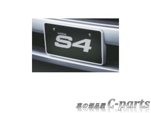 【純正】SUBARU WRX S4 スバル WRX S4【VAG】  カラードナンバープレートベース【クリスタルホワイト・パール】[J1017VA550W6]