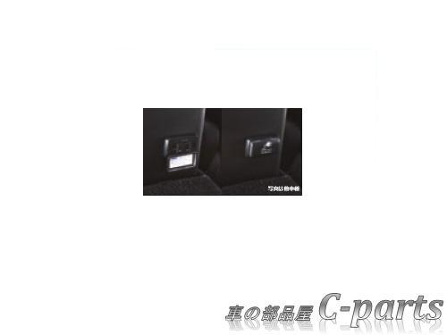 【純正】SUBARU XV スバル XV【GP7】  パワーコンセント[H6717VA000]