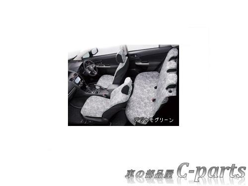 【純正】SUBARU XV スバル XV【GP7】  オールウェザーシートカバー(S.Clothing)(フロント1脚分)【デジカモグリーン】[F4117FJ530]