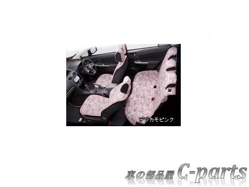 【純正】SUBARU XV スバル XV【GP7】  オールウェザーシートカバー(S.Clothing)(フロント1脚分)【デジカモピンク】[F4117FJ540]