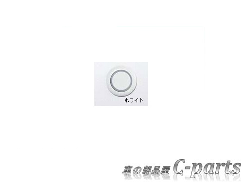 【純正】SUBARU XV スバル XV【GP7】  コーナーセンサー&バックセンサー【ホワイト】[H4817FJ801/H4817FJ700/H4817FJ501]