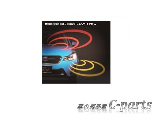 【純正】SUBARU XV スバル XV【GP7】  セキュリティインパクトセンサー[H0017FJ200]