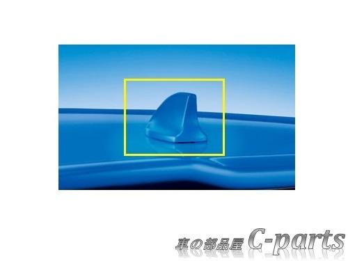 【純正】SUBARU XV HYBRID スバル XVハイブリッド【GPE】  シャークフィンアンテナ【ダークグレー・メタリック】[H0017FJ821/H0017FJ810EN]