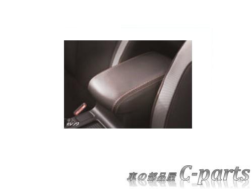 【純正】SUBARU XV HYBRID スバル XVハイブリッド【GPE】  コンソールリッド【オレンジ】[92114FJ050]