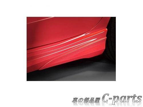 【純正】SUBARU IMPREZA SPORT スバル インプレッサスポーツ【GT2 GT3 GT6 GT7】  サイドストレーキ【クリスタルブラック・シリカ】[E2617FL000V2]
