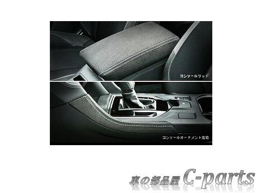 【純正】SUBARU IMPREZA SPORT スバル インプレッサスポーツ【GT2 GT3 GT6 GT7】  インテリアパッケージ(ウルトラスエード)[J1317FL000]
