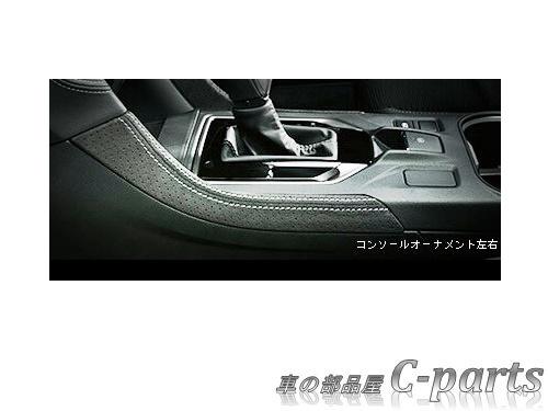 【純正】SUBARU IMPREZA SPORT スバル インプレッサスポーツ【GT2 GT3 GT6 GT7】  コンソールオーナメント左右(ウルトラスエード)[J1317FL010]