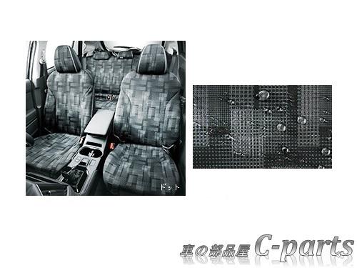 【純正】SUBARU IMPREZA SPORT スバル インプレッサスポーツ【GT2 GT3 GT6 GT7】  オールウェザーシートカバー(リヤ3席分)【ドット】[F4117FL110]