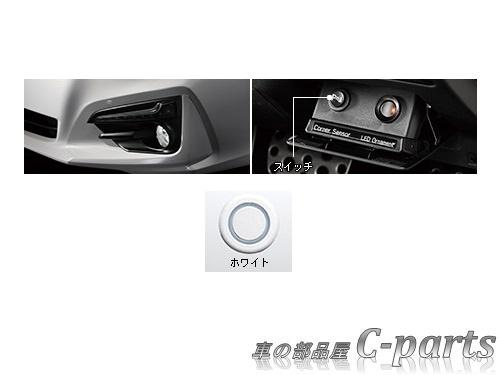 【純正】SUBARU IMPREZA SPORT スバル インプレッサスポーツ【GT2 GT3 GT6 GT7】  ディスプレイコーナーセンサー(フロント2センサー)【ホワイト】[H4814FL000/H4814FL100]