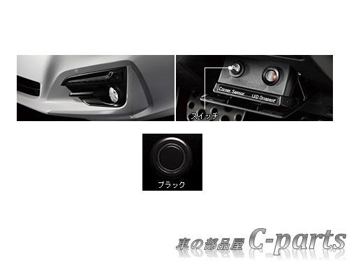 【純正】SUBARU IMPREZA SPORT スバル インプレッサスポーツ【GT2 GT3 GT6 GT7】  ディスプレイコーナーセンサー(フロント2センサー)【ブラック】[H4814FL000/H4814FL010]