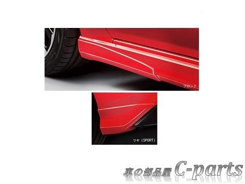 【純正】SUBARU IMPREZA SPORT スバル インプレッサスポーツ【GT2 GT3 GT6 GT7】  エアロスプラッシュ【ダークブルー・パール】[J1017FL600E8]