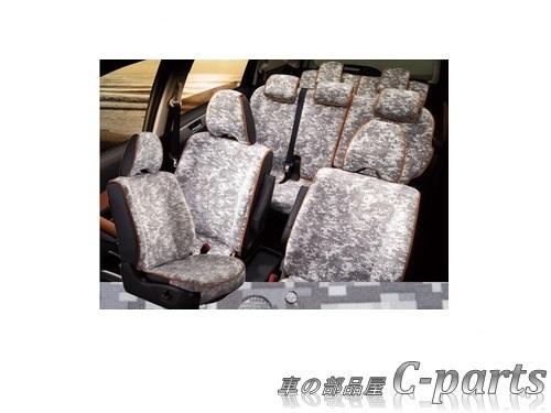 【純正】SUBARU CROSSOVER7 スバル クロスオーバー7【YAM】  S.Clothingデジカモタン(オールウェザーカバー)(セカンド)[F4117YC150]