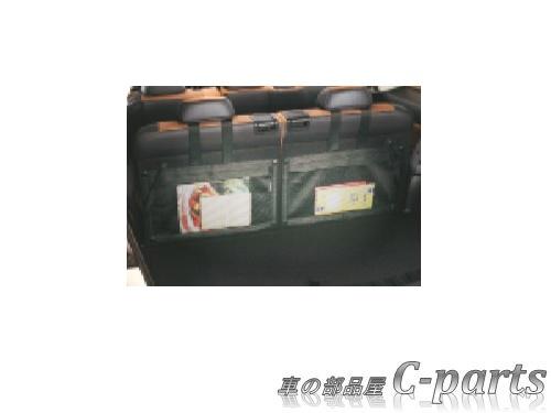 【純正】SUBARU CROSSOVER7 スバル クロスオーバー7【YAM】  カーゴ収納ネット[F5517YC020]