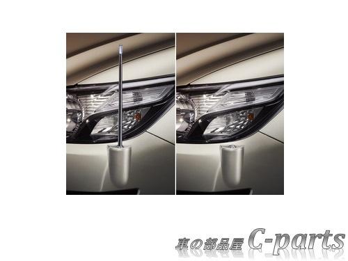 【純正】SUBARU CROSSOVER7 スバル クロスオーバー7【YAM】  フェンダーコントロール(オート)【クリスタルホワイト・パール】[H4417YC110/H4417YC111W6]