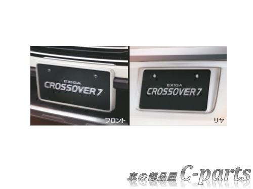 【純正】SUBARU CROSSOVER7 スバル クロスオーバー7【YAM】  カラードナンバープレートベースセット【クォーツブルー・パール】[J1017YC550E1]