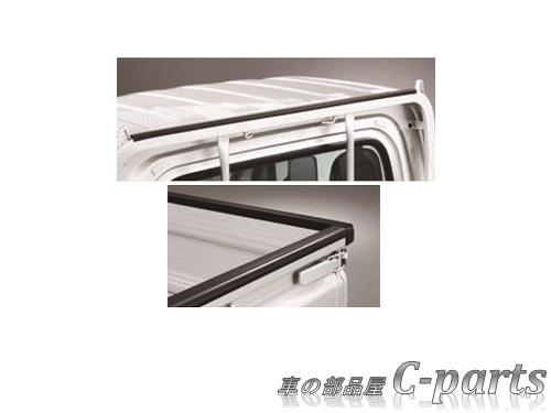 【純正:大型】SUBARU SAMBAR TRUCK スバル サンバートラック【S500J S510J】  ゲートプロテクターセット【仕様は下記参照】[L1067T3020]