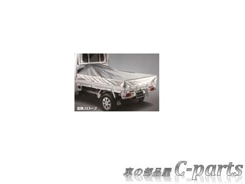 【純正】SUBARU SAMBAR TRUCK スバル サンバートラック【S500J S510J】  フレイトカバー(遮熱スロープ)[L0067T3620]
