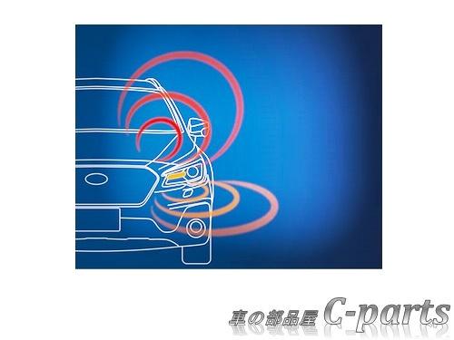 【純正】SUBARU LEGACY OUTBACK スバル レガシィアウトバック【BS9】  セキュリティインパクトセンサー[H0017AL200]