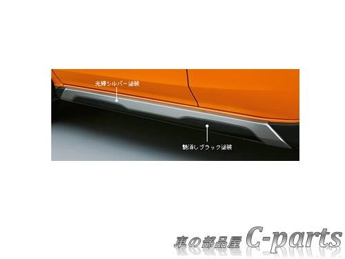 【純正:大型】SUBARU XV スバル XV【GT3 GT7】  サイドアンダーパネル【シルバー&ブラック】[E2617FL100]
