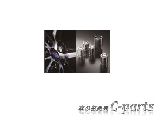 【純正】SUBARU BRZ スバル BRZ【ZC6】  ホイールロックセット[B3277YA000]