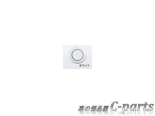 【純正】SUBARU FORESTER スバル フォレスター【SJ5 SJG】  コーナーセンサー&バックセンサー【ホワイト】[H4817SG200/H4817SG301/H4817FJ501×4]