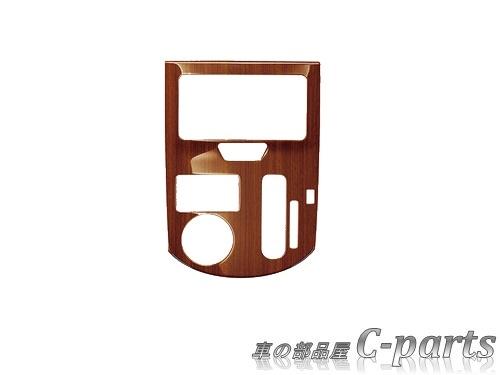 【純正】SUBARU CHIFFON スバル シフォン【LA610F】  センタークラスターパネル【ウッド調】[J1347K6000]