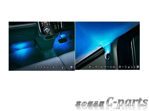 【純正】SUBARU CHIFFON スバル シフォン【LA610F】  フット&センターピラーイルミネーション【青】[H7047K6000]