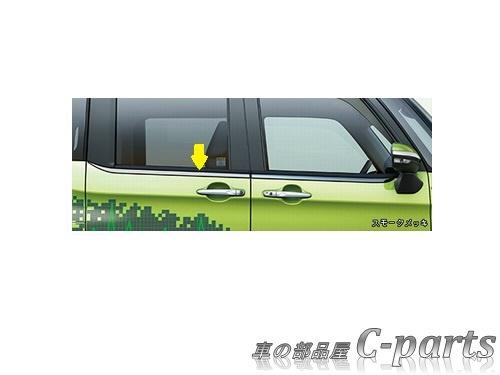 【純正】SUBARU JUSTY スバル ジャスティ【M900F M910F】  ベルトラインモール【スモークメッキ】[08400F1038]