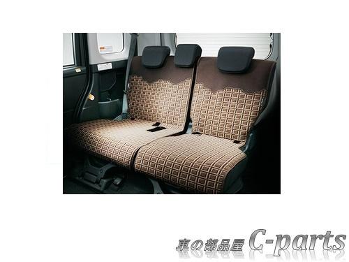 【純正】SUBARU JUSTY スバル ジャスティ【M900F M910F】  シートエプロン(後席用)(2席分)【チョコ柄】[08220F1096]