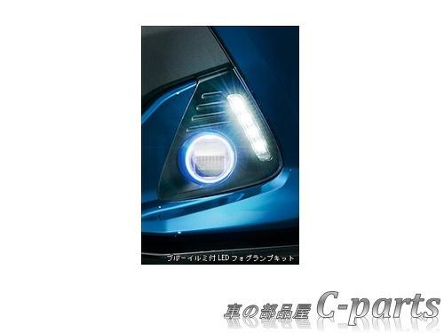 【純正】SUBARU JUSTY スバル ジャスティ【M900F M910F】  ブルーイルミ付LEDフォグランプキット(ベゼル付)【仕様は下記参照】[08580F1006]