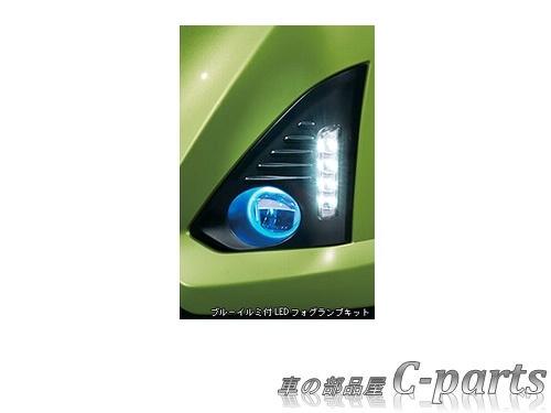 【純正】SUBARU JUSTY スバル ジャスティ【M900F M910F】  ブルーイルミ付LEDフォグランプキット(ベゼル付)【仕様は下記参照】[08580F1008]