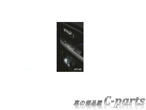 【純正】SUBARU JUSTY スバル ジャスティ【M900F M910F】  ドアハンドル&ポケット一体式イルミ(LED・ホワイト)[08526F1004]
