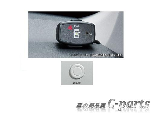 【純正】SUBARU JUSTY スバル ジャスティ【M900F M910F】  コーナーセンサー(フロント+リヤセット)【センサー色:ホワイト】[08501F1013/08501F1003×2]