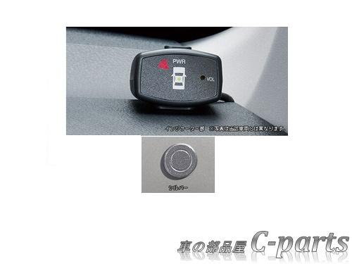【純正】SUBARU JUSTY スバル ジャスティ【M900F M910F】  コーナーセンサー(フロント+リヤセット)【センサー色:シルバー】[08501F1013/08501F1011×2]