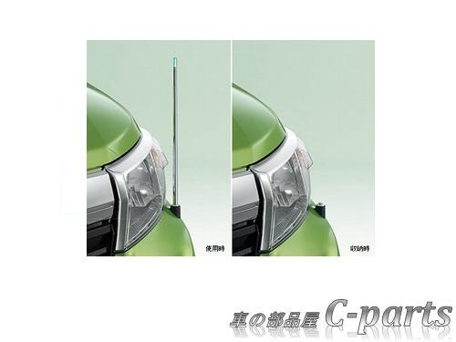 【純正】SUBARU JUSTY スバル ジャスティ【M900F M910F】  コーナーコントロール【仕様は下記参照】[08510F1019]