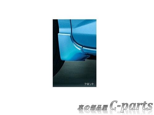 【純正】SUBARU JUSTY スバル ジャスティ【M900F M910F】  マッドガード(フロント)【インペリアルゴールドクリスタル・メタリック】[08411F1008F6]