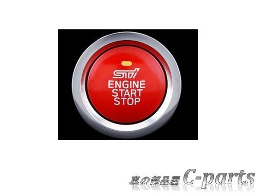 【純正】SUBARU LEVORG スバル レヴォーグ【VM4 VMG】  STIプッシュエンジンスイッチ[ST83031ST041]