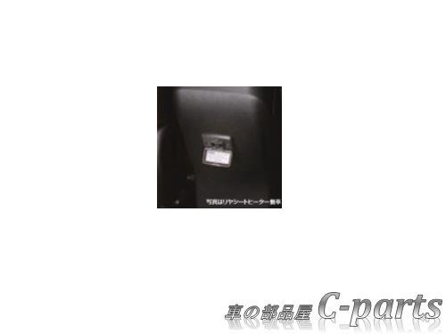 【純正】SUBARU FORESTER スバル フォレスター【SJ5 SJG】  パワーコンセント[H6717SG000]