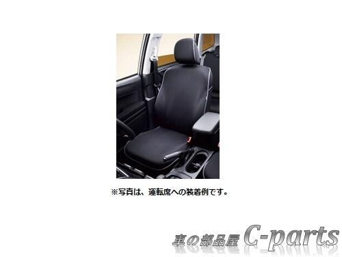 【純正】SUBARU FORESTER スバル フォレスター【SJ5 SJG】  オールウェザーシートカバー(フロント・1脚分)[F4117SG110]