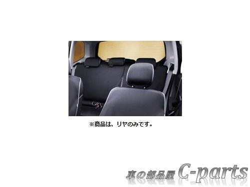 【純正】SUBARU FORESTER スバル フォレスター【SJ5 SJG】  オールウェザーシートカバー(リヤ)[F4117SG210]