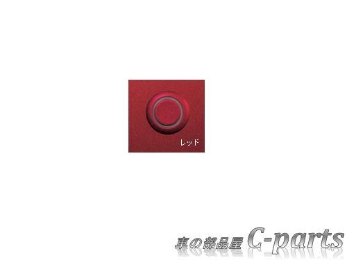 【純正】SUBARU FORESTER スバル フォレスター【SJ5 SJG】  コーナーセンサー(フロント2センサー)【レッド】[H4817SG230]