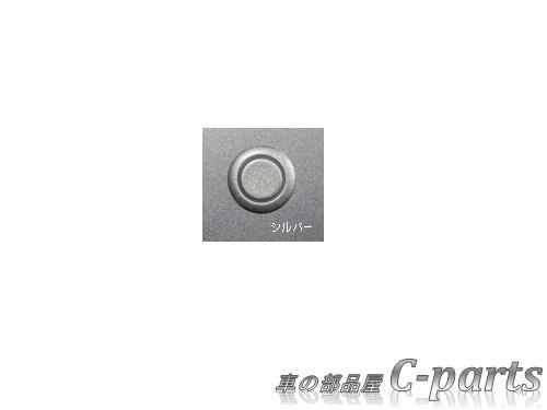 【純正】SUBARU FORESTER スバル フォレスター【SJ5 SJG】  バックセンサー(リヤ4センサー)【シルバー】[H4817SG320]