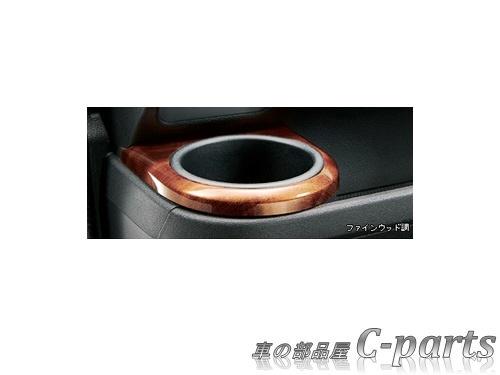 【純正】SUBARU SAMBAR VAN スバル サンバーバン【S321B S331B S321Q S331Q】  カップホルダーパネル【ファインウッド調】[08171F5006]
