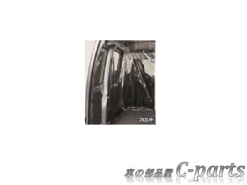 【純正】SUBARU SAMBAR VAN スバル サンバーバン【S321B S331B S321Q S331Q】  間仕切りカーテン(フロント)[G3057T2100]
